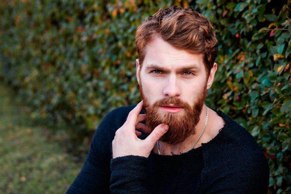 hombre-con-barba-mas-atractivo